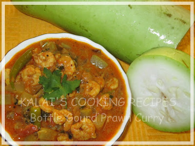 Bottle Gourd and Prawn Curry