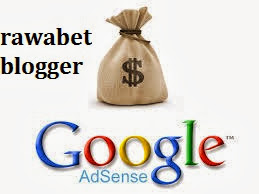 حل مشكلة غلق حسابات Google Adsense