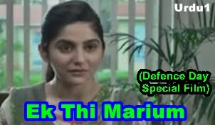 Ek Thi Marium Defence Day Special Film