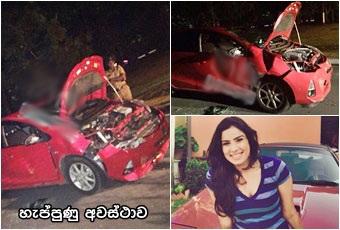 Rithu Akarsha Speaks about Parliament Road Accident | Gossip Lanka Hot News - Sri Lanka Latest