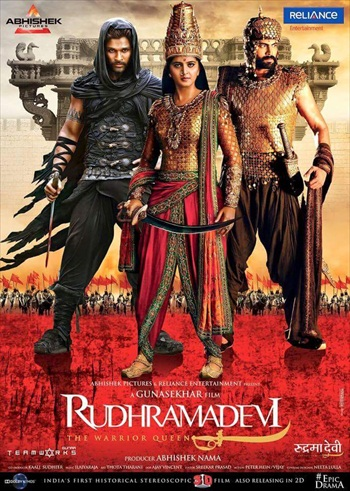 Rudhramadevi 2015 HDRip Download
