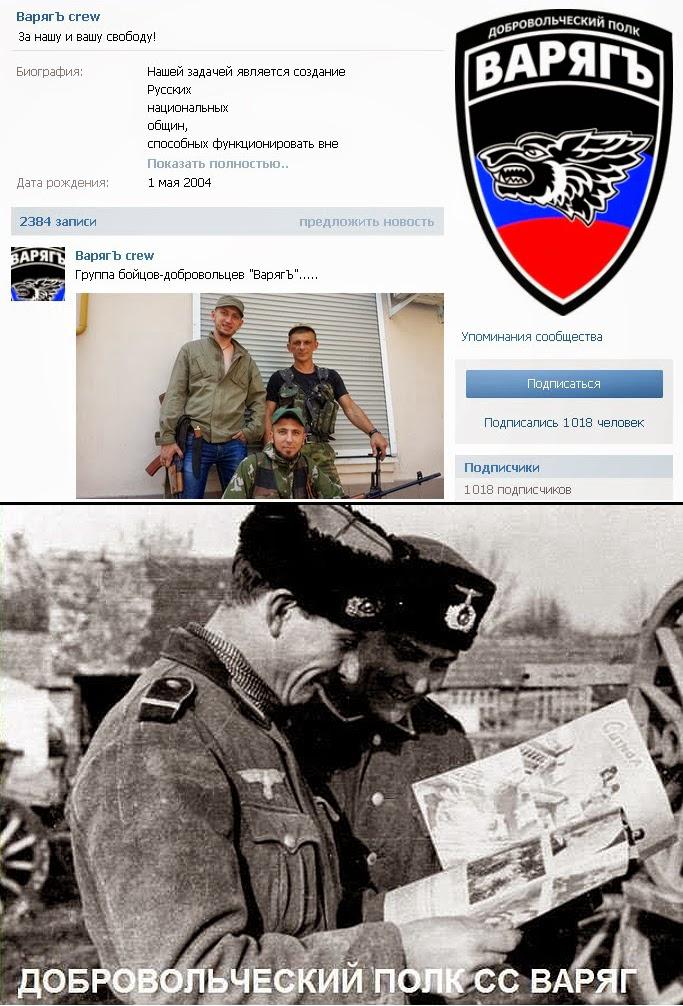 Власть в Черкасской области применяет админресурс и поддерживает скупщиков голосов, - Поляков - Цензор.НЕТ 796