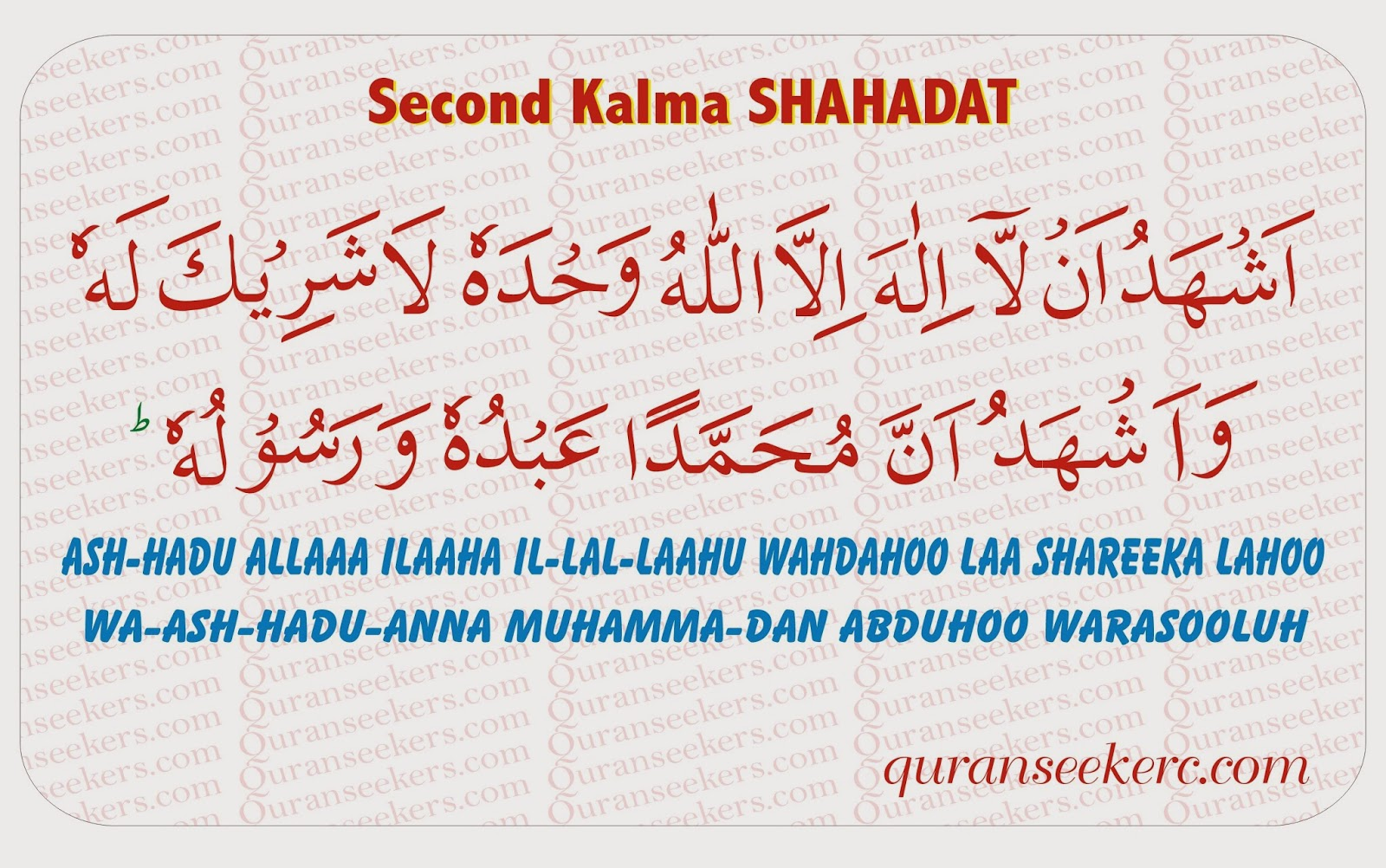 Download image Kalma Second 2nd Kalimah PC, Android, iPhone and iPad ...