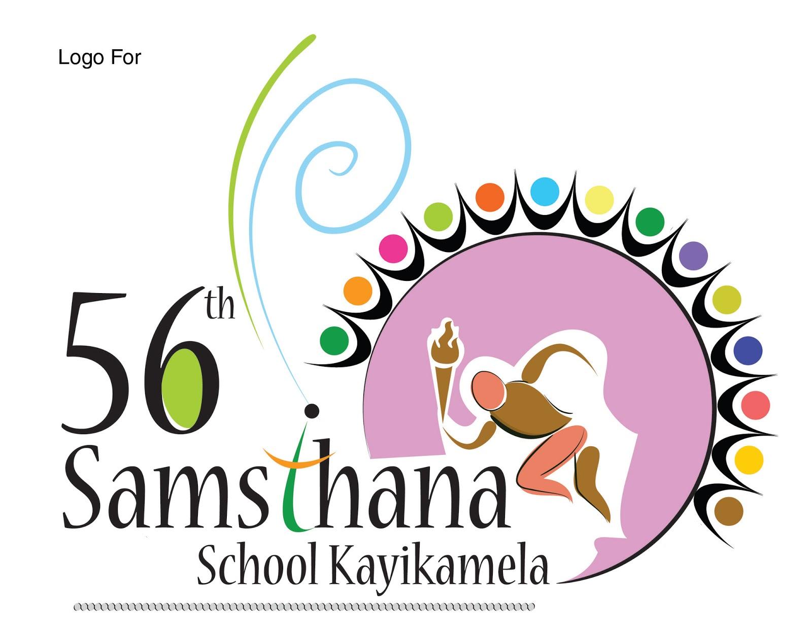 achinamal samsthana school kayikamela logo design sample