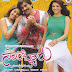 Sarocharu (2013) Full HD Telugu Movie Free Download