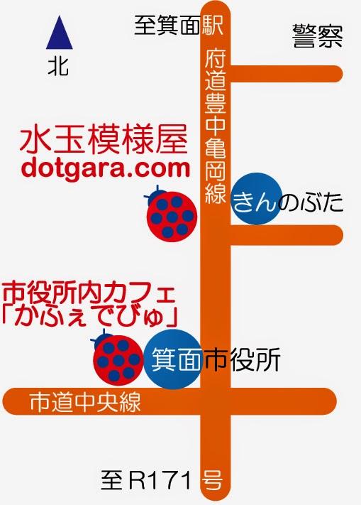 ドット柄ドットコムの地図