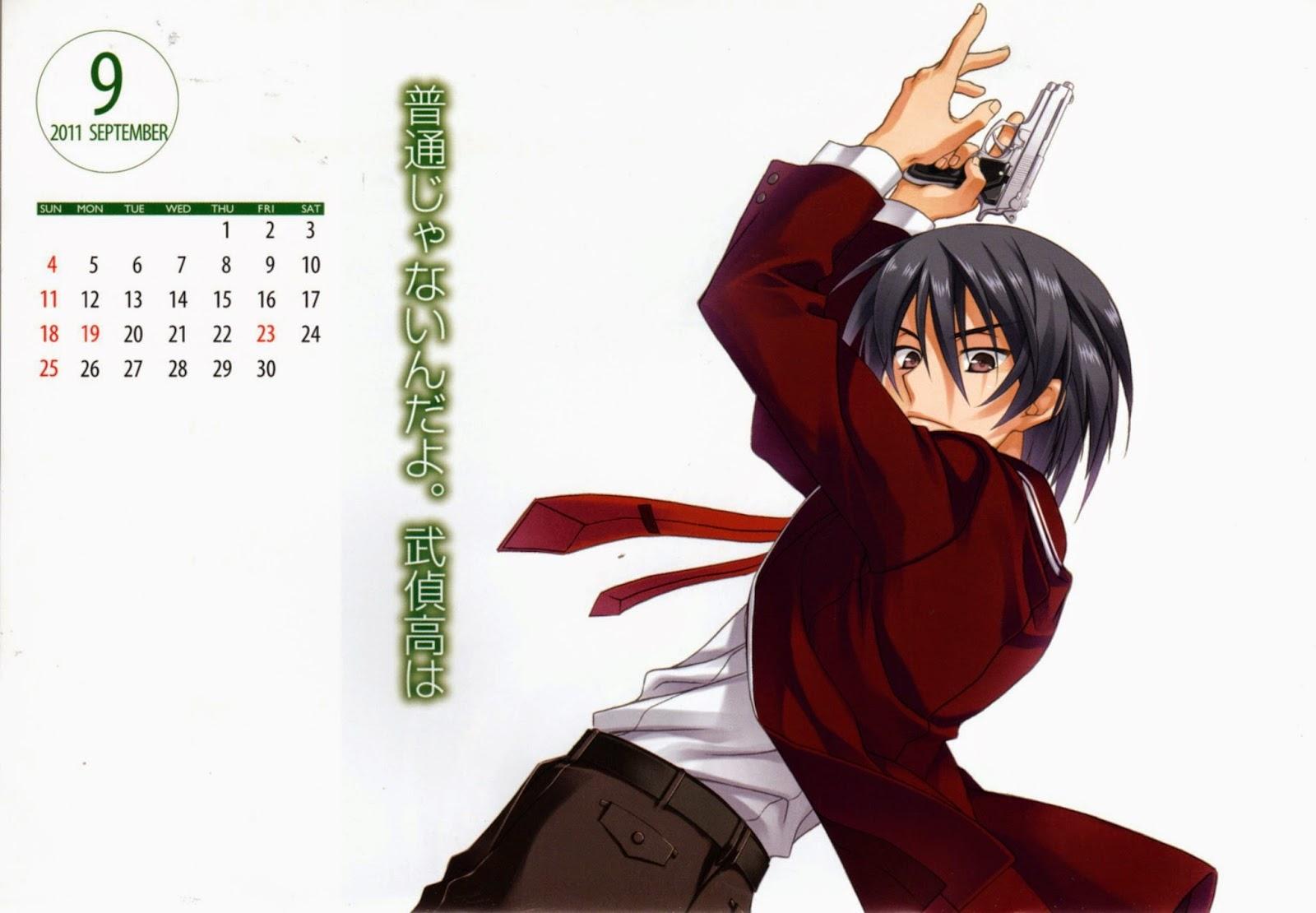 Hidan no Aria Kinji Toyama