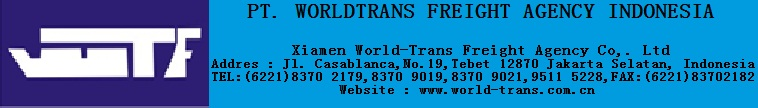 PT. WORLD TRANS FREIGHT AGENCY