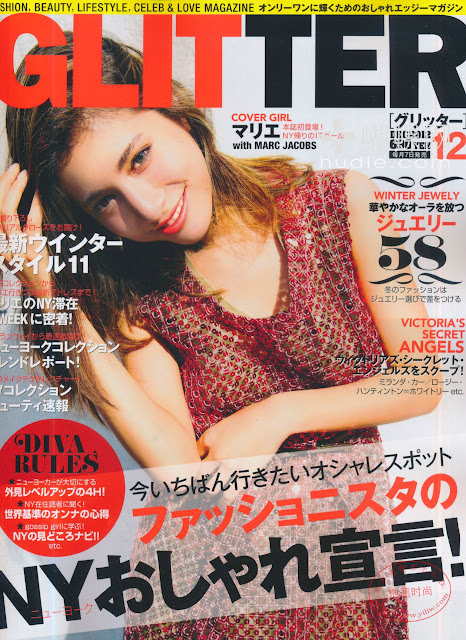 GLITTER (グリッター) December 2012年12月号 【表紙】 マリエ Marie jmagazine scans