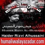 http://www.humaliwalayazadar.com/2014/10/haider-rizvi-alhussaini-nohay-2015.html
