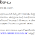 AP DSC Results 2015 TET/TRT District Wise at eenadupratibha.net, manabadi.co.in