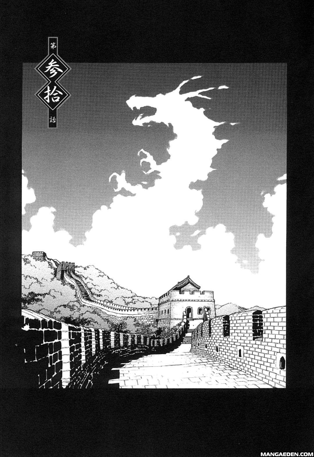 Ikkitousen ikki tousen-battle vixensn                    31 page 1 at www.Mangago.me