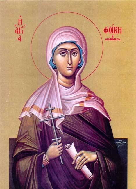 roles of women in early christianity The role of women in christianity is a complicated one, and scholars are largely split on whether to take a complementarian or egalitarian view of women in modern society orthodox christianity generally accepts that women and men have different but equal roles in christianity, while progressive .