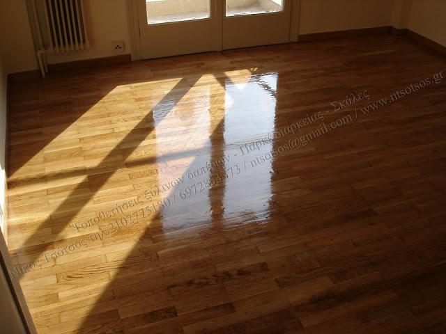 Λουστράρισμα ξύλινων πατωμάτων