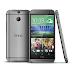 HTC One (M8): Todas sus Caracteristicas y Especificaciones