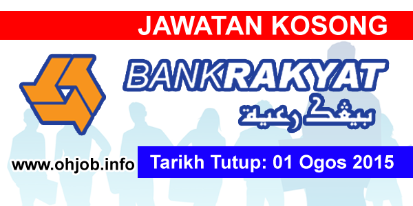 Jawatan Kerja Kosong Bank Rakyat logo www.ohjob.info september 2015