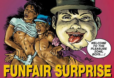 FunFair Surprise