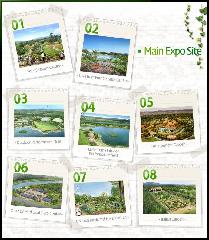 Maria Margareta International Garden Expo Suncheon Bay Korea
