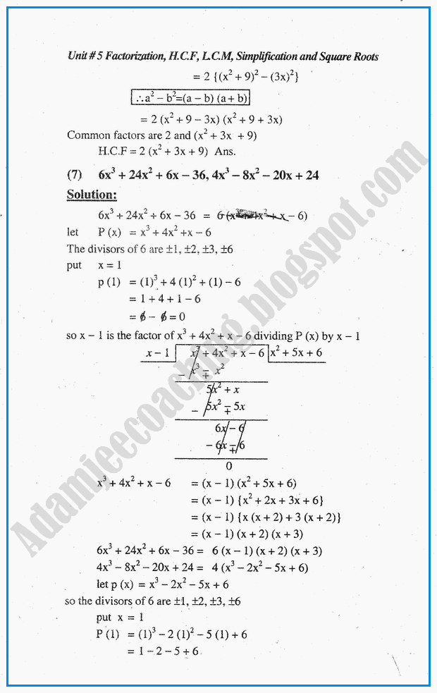exercise-5-8-factorization-hcf-lcm-simplification-and-square-roots-mathematics-notes-for-class-10th