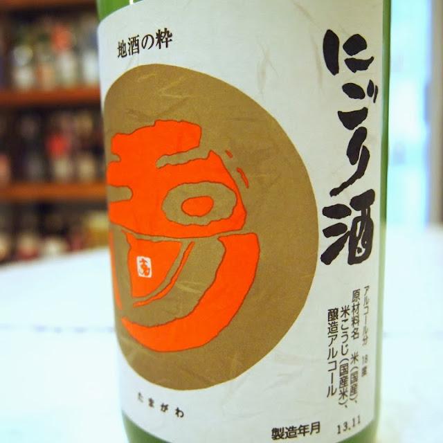 http://www.matsusakaya.com/?pid=67419939