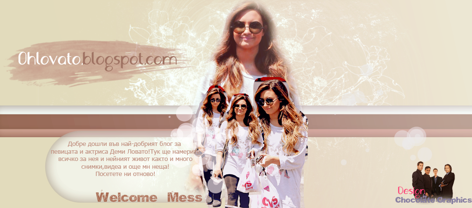 Enjoy your stay in the world of Lovatics!