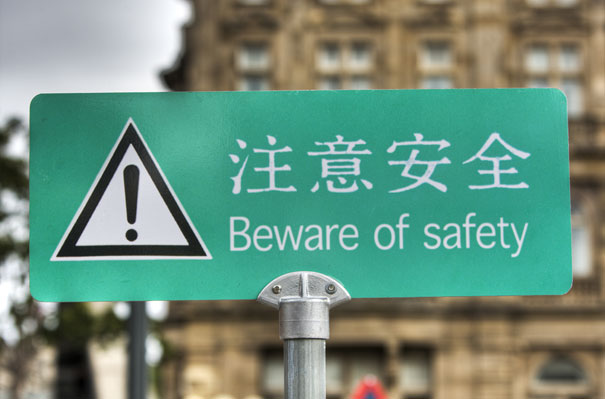 Beware of Safety