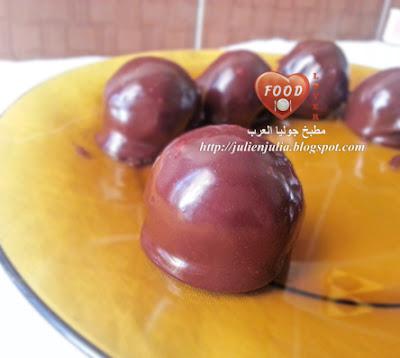 Chocolate Covered Maltesers Cake Balls كرات كيك بالمالتيزرز والشوكولاتة