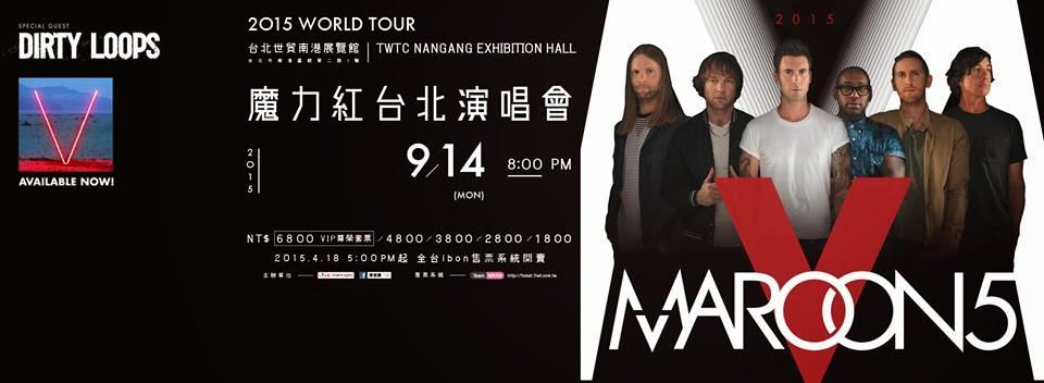 Maroon 5 魔力紅 2015 9/14 台北演唱會