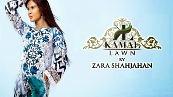 Kamal Spring Summer Lawn Collection 2014
