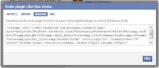 kode like box facebook