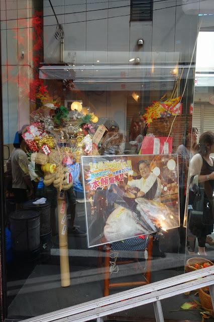 Tsukiji Fish market tokyo sushizanmai sushi zanmai