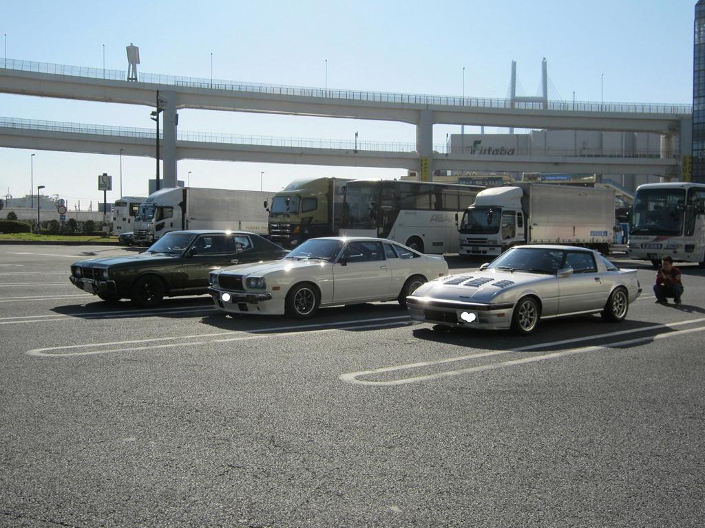 Mazda Cosmo AP & Mazda RX-7