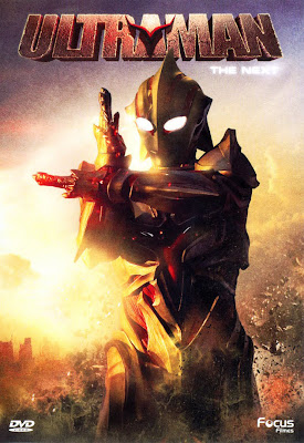 Baixar Ultraman: The Next Download Grátis