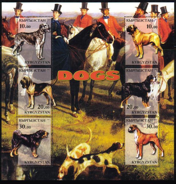 年度不明キルギスタン共和国 アイリッシュ・ウルフハウンド、ブル・マスティフ、ブラッド・ハウンド、バーニーズ・マウンテンドッグ、アッペンツェル・マウンテンドッグ、ボクサーなど6犬種の切手シート