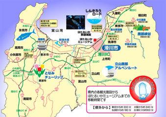 Sight-Seeing Map around Toyama (富山方面の観光地図)!
