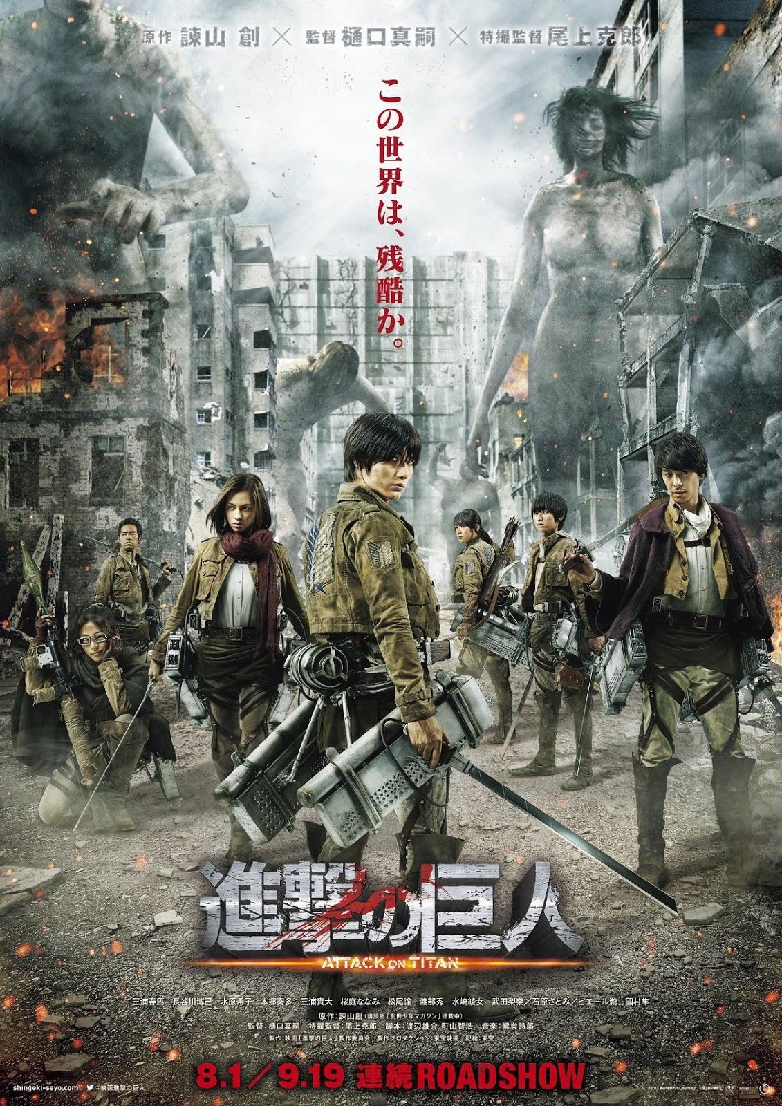 poster Đại chiến Titan