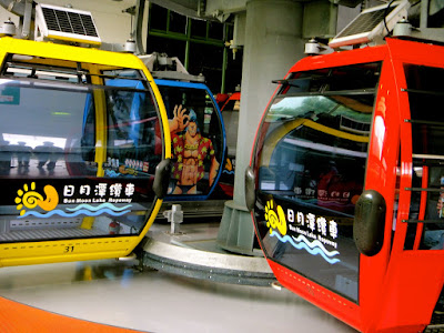 One Piece Cable Car to Sun Moon Lake