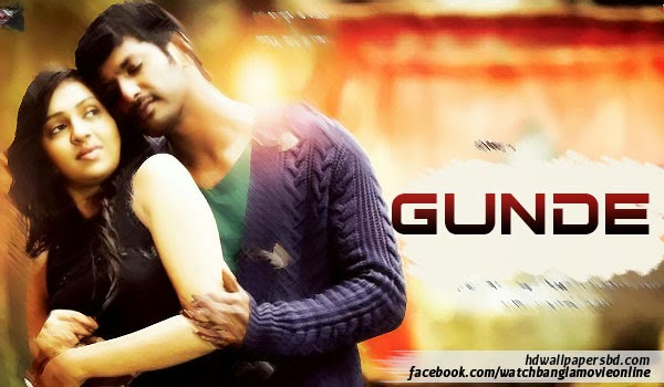 http://www.banglafilmhd.net/gunda/bangla-movie