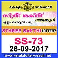 Sthree Sakthi Lottery SS-73