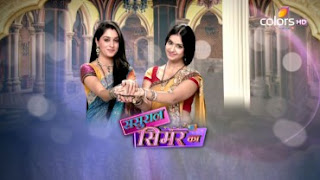 Sasural Simar Ka 12th September 2015