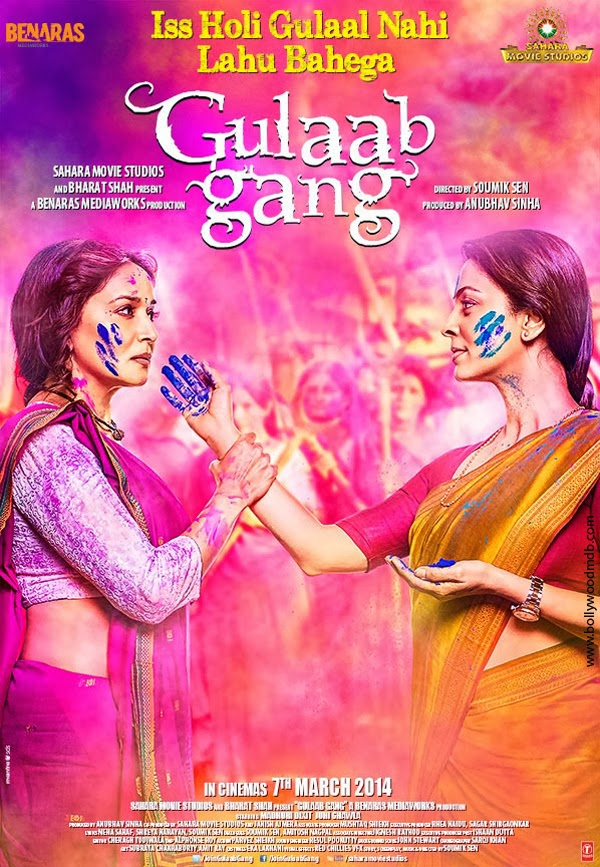 Gulaab Gang (2014) Hindi Movie Official Trailer