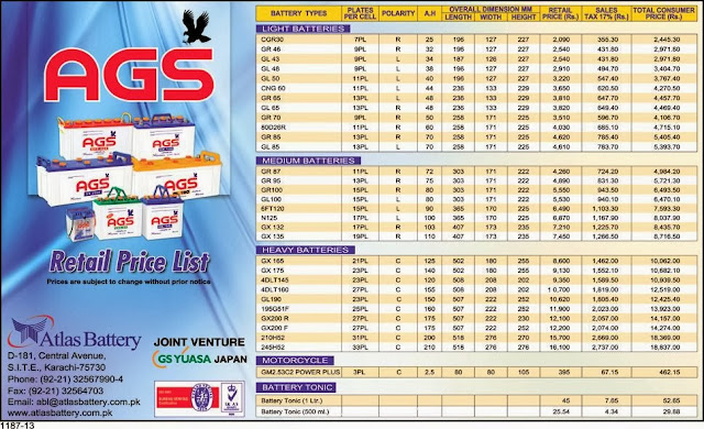AGS Battery Price List Retail Price 2014