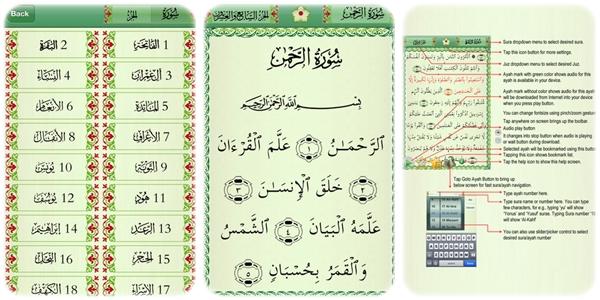 Quran Majeed Aplikasi Al Qur'an Terbaik untuk iPhone 2012