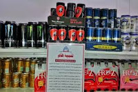  Kuwaiti National, Died, Energy drink, Heart attack, Kerala News, International News, National News, Gulf News, Health News.