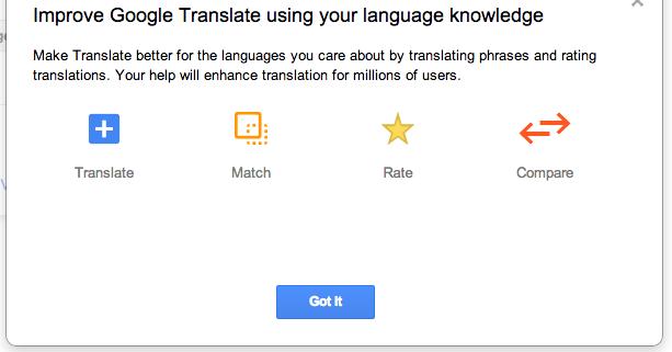 不要只說 Google 翻譯爛,現在你也能輕鬆貢獻好翻譯