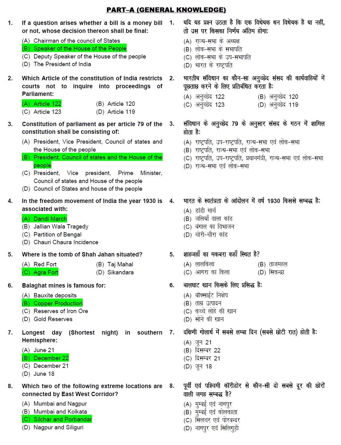 Prometric Exam Sa Akin Lang Po Html Autos Weblog