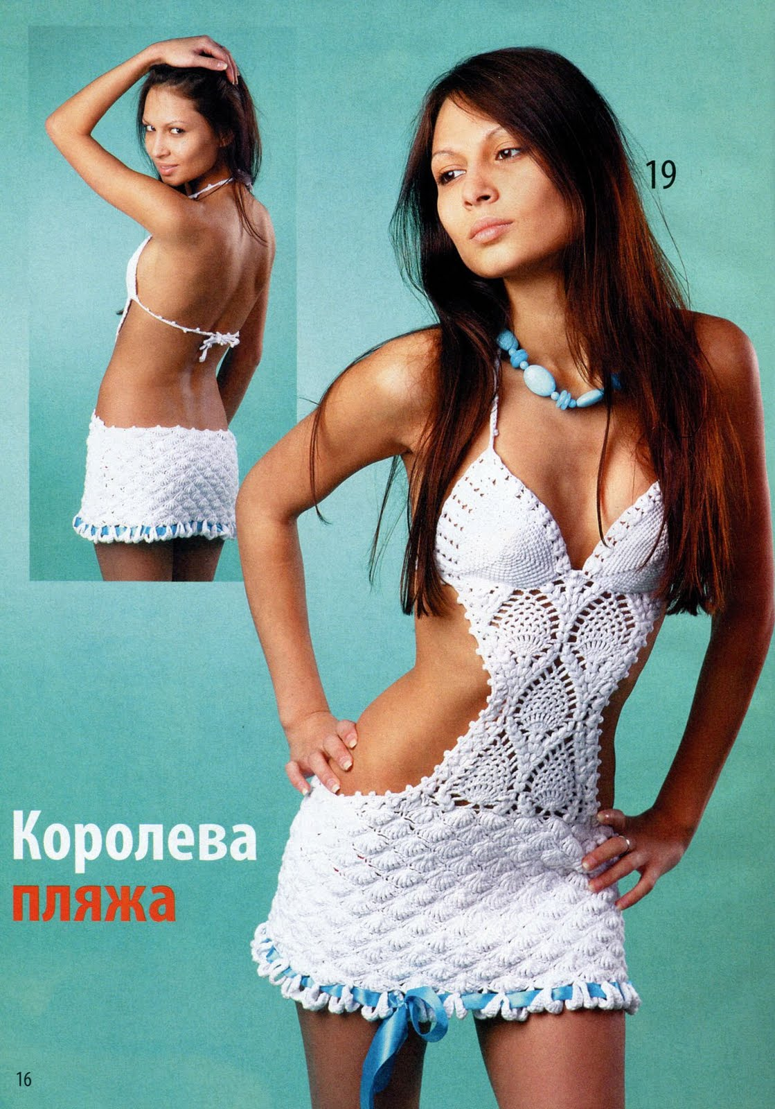 Для вязаного пляжного платья понадобится около 300 г белой пряжи (100% мерсеризованного хлопка), крючок 1...