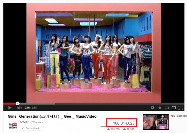 "SNSD ""Gee"" 100 Juta Views"