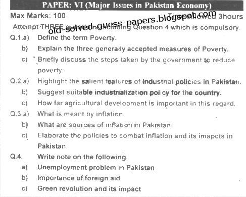 problem in pakistan essay