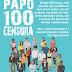Papo100Censura